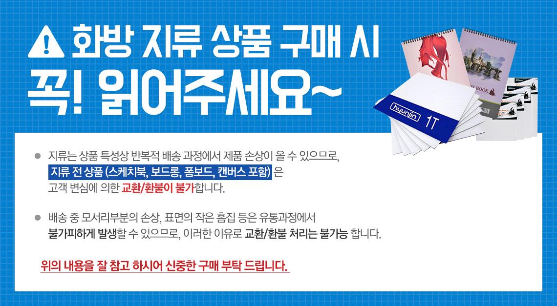 banner_paper.jpg